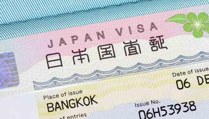 Japonia anulează 3 milioane de vize pentru cetăţeni chinezi şi coreeni