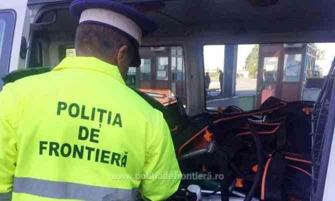 Un poliţist de frontieră a fost diagnosticat cu COVID-19