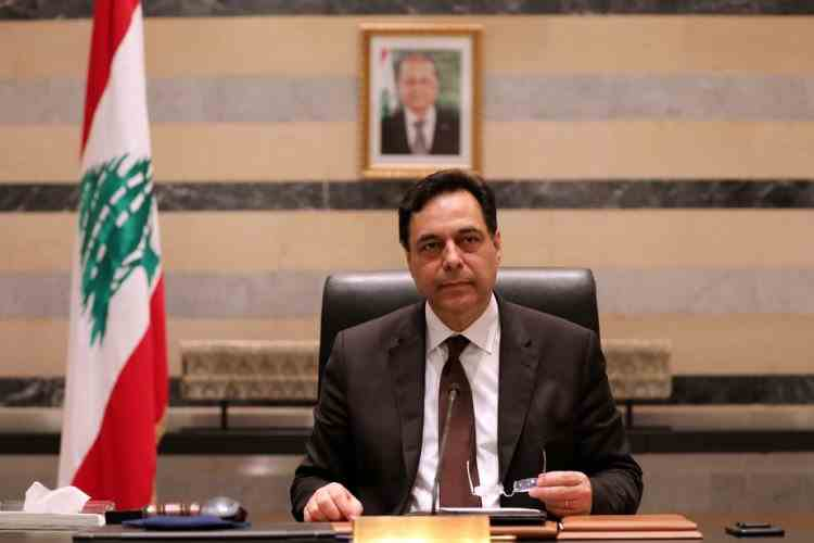 Guvernul Libanului şi-a prezentat demisia