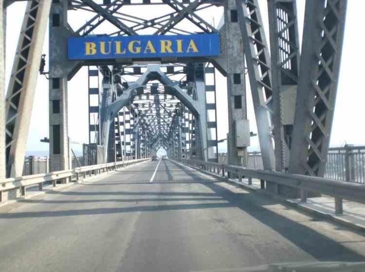 MAE: Românii pot intra în Bulgaria cu un test COVID negativ doar prin trei puncte de frontieră
