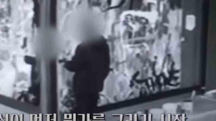 Cum a reușit un cuplu din Coreea de Sud să distrugă o operă de artă în valoare de 500000 de dolari