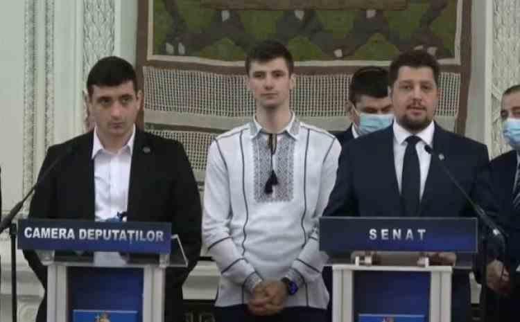 Partidul AUR va participa la alegerile anticipate din Republica Moldova