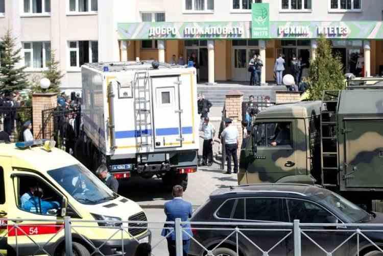 Cel puțin 11 copii au murit în urma unui atac armat la o școală din Rusia - Unul dintre atacatori ar putea fi încă în libertate