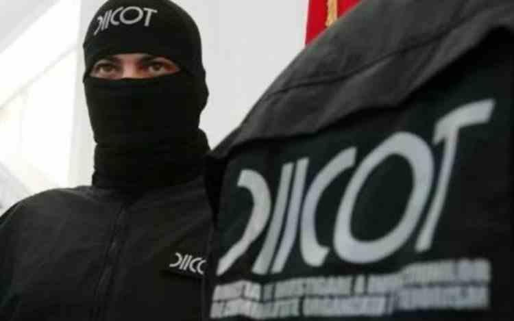 Percheziții DIICOT în județul Vrancea - Sunt vizate persoane care făceau contrabandă cu țigări și trafic cu migranți