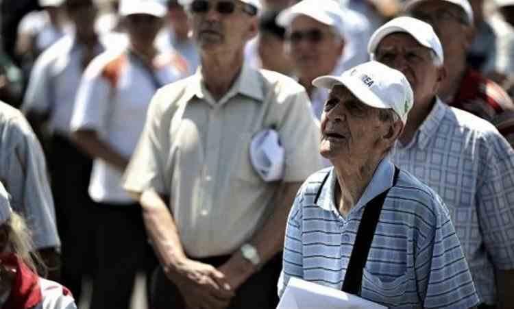 """""""Stopaţi deprecierea alarmantă a nivelului de trai al pensionarilor!"""" - Asociațiile pensionarilor anunță proteste în Capitală"""