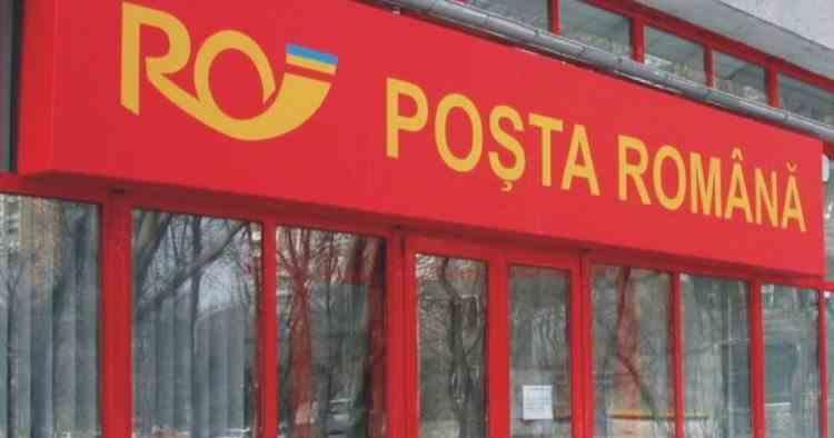Poșta Română va cheltui zeci de mii de euro pentru designul noilor uniforme pentru angajați