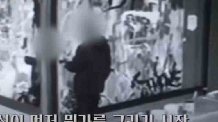 Cum a reușit un cuplu din Coreea de Sud să distrugă o operă de artă în valoare de 500.000 de dolari