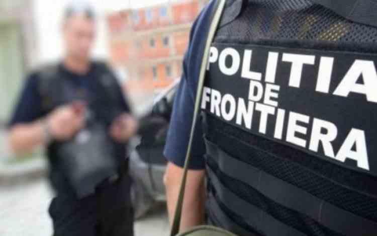 24 iulie, Ziua Poliției de Frontieră - 157 de ani de la înființarea instituției